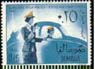 Somalia - commemorative stamp